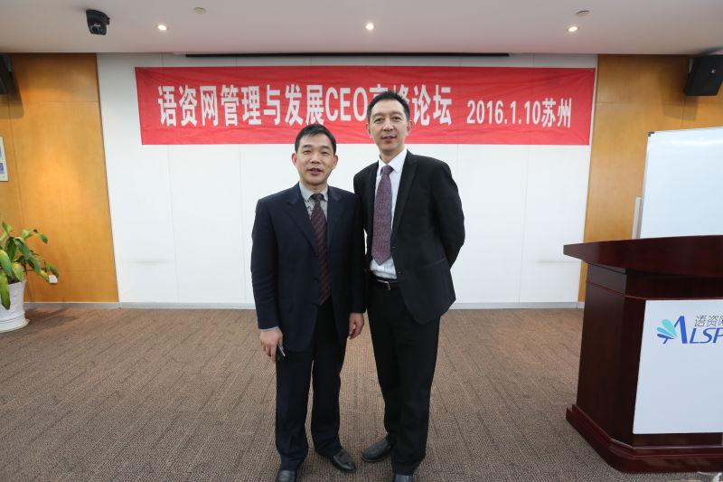 目前中国语言服务界第一帅哥
